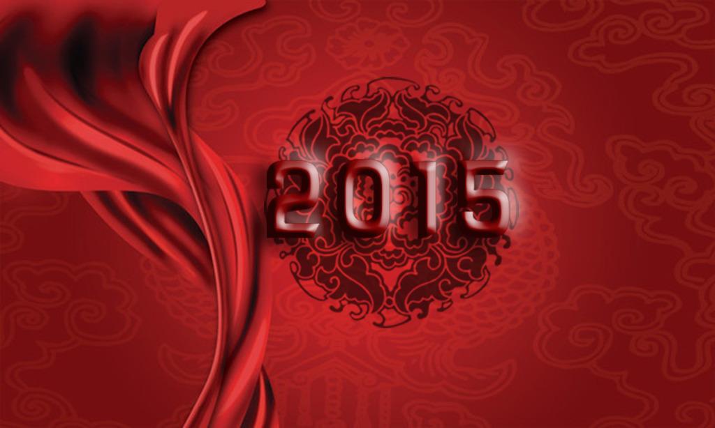 谈谈:2015年,企业发展新常态