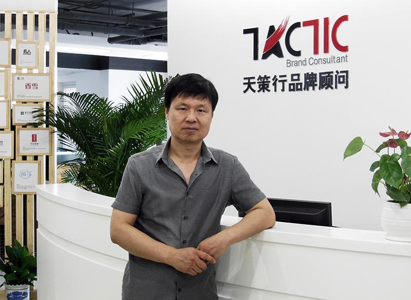 首席营销策划战略专家高京君受邀廊坊市企业家