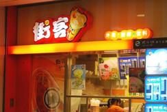 品牌策划:街客奶茶的营销之道