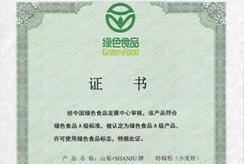 亚坤集团食品板块精益化管理纪实