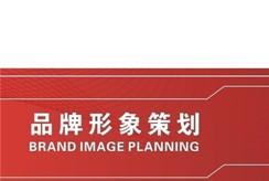 品牌策划PK工厂管理,分量孰轻孰重