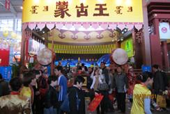 品牌策划专家谈2011沈阳秋季糖酒会