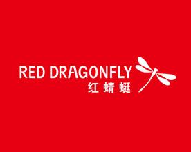 红蜻蜓品牌设计