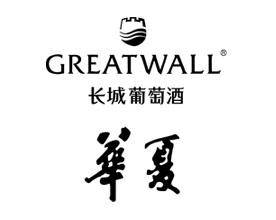华夏长城品牌营销咨询