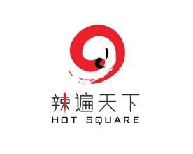 辣遍天下主题餐厅品牌设计方案