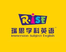 瑞思学科英语营销咨询