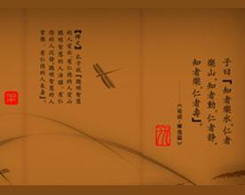水乐轩茶叶品牌策划
