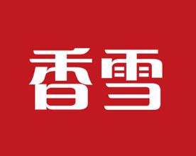 香雪面包营销万博体育ios客户端下载专题