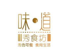 味道·秀食坊餐饮品牌设计