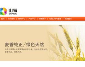 亚坤集团粮油食品网站建设