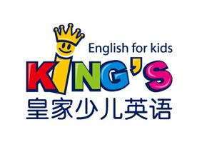 皇家少儿英语网站建设