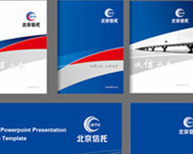 北京信托品牌策划