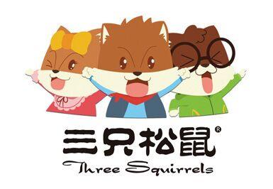 三只松鼠:能否再续传奇?