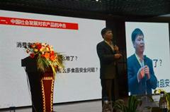 高京君出席第十二届中国创意策划年会