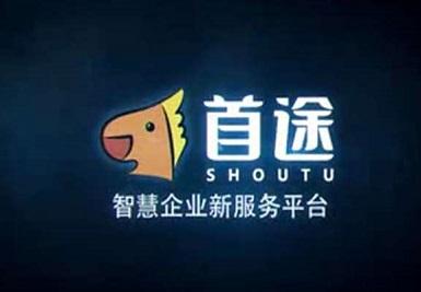 解读中国智慧企服的独角兽